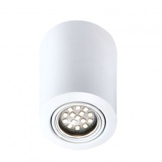 Nordlux Nota LED Built-on Light - White