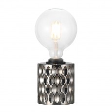 Nordlux Hollywood Table Lamp Smoke Glass 46645047
