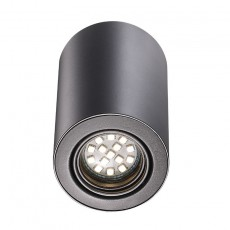 Nordlux Nota LED Built-on Light - Aluminium